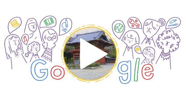 Google 国際女性デーであなたの夢をシェアしよう#OneDayIWill