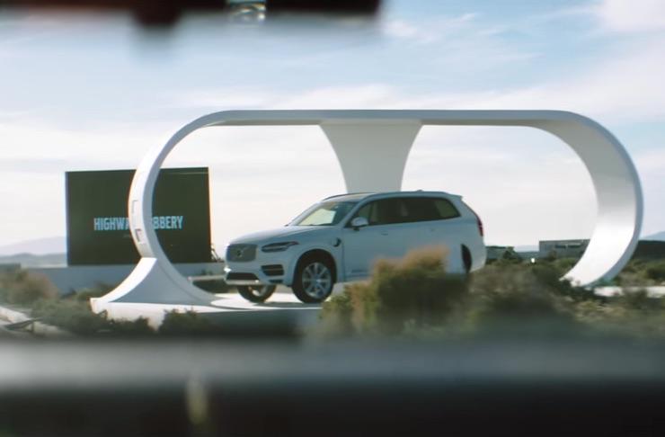 Highway Robbery | Volvo XC90 T8