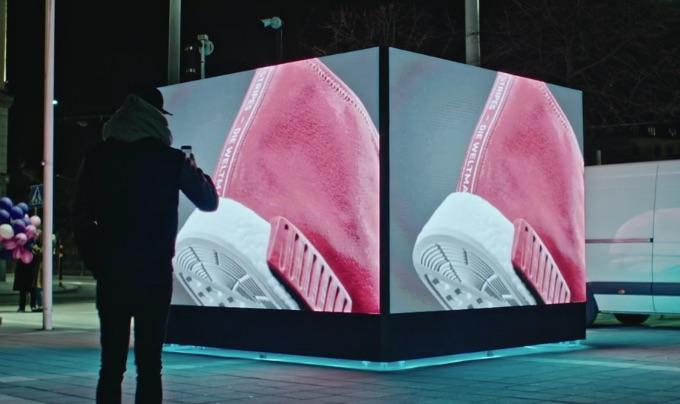 adidas NMD Cubes
