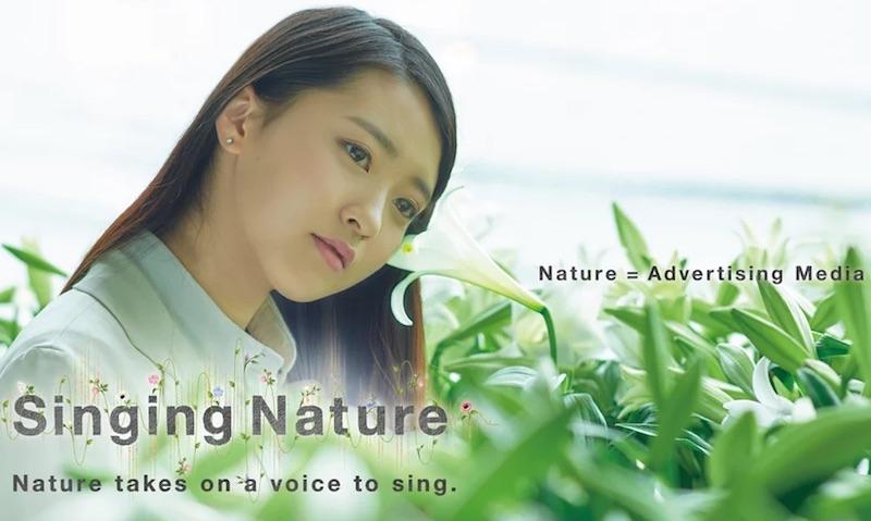 Singing Nature
