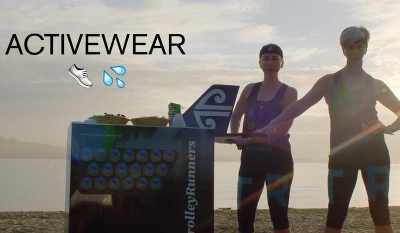 Air New Zealand #Activewear