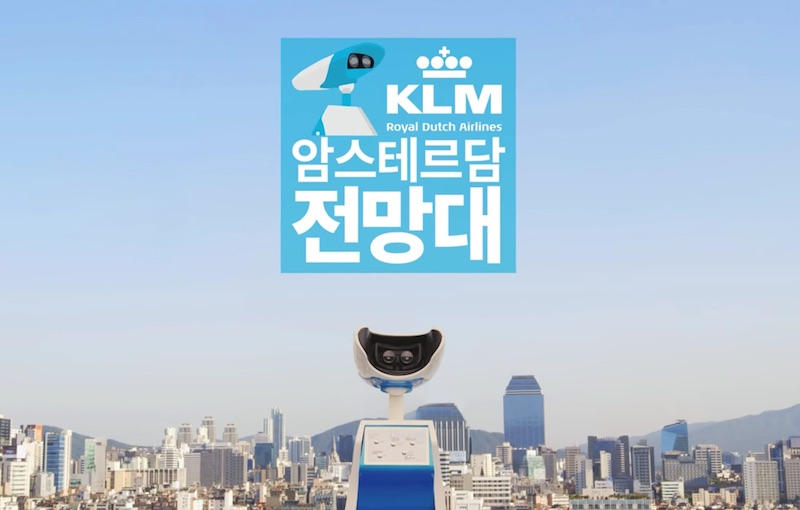 KLM VR travel experience in Korea