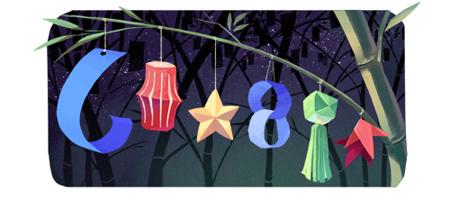 Google 七夕で笹飾りのイラストロゴに!