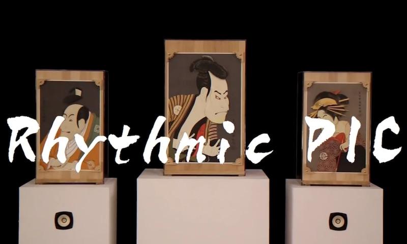 浮世絵をリズムにのせてみた - Rhythmic PIC