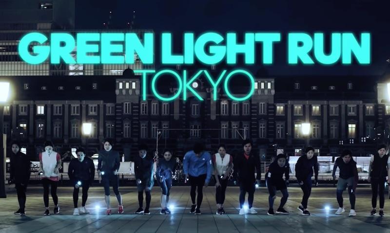Green Light Run Tokyo