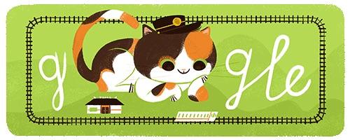 Google 貴志駅の初代たま駅長生誕18周年記念ロゴに!