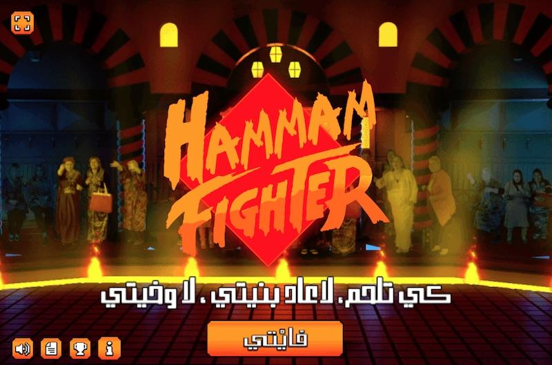 Orange Tunisia - The Hammam Fighter