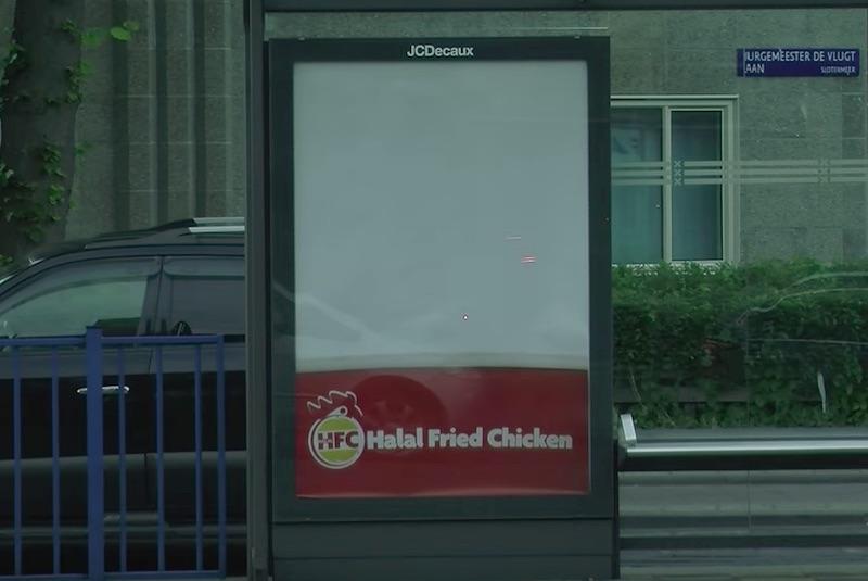 昼間は商品写真が表示されない看板広告「HFC Ramadan Abri」