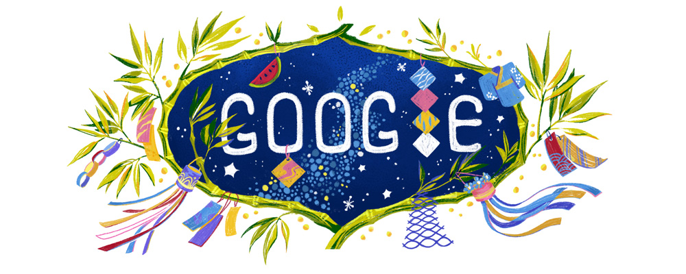 Google 七夕で笹飾りのロゴに!