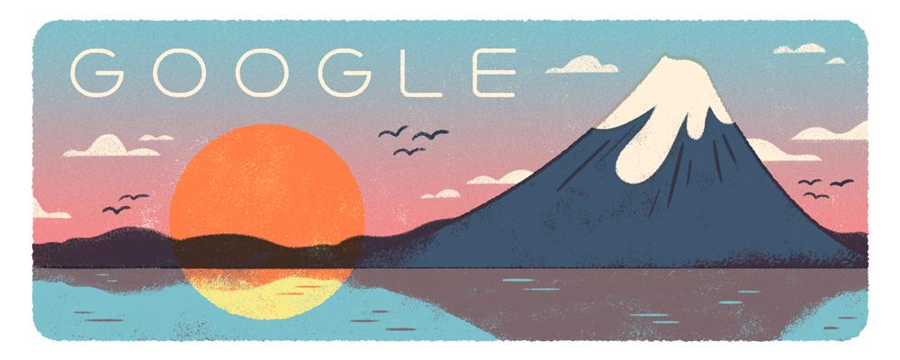 Google 山の日記念ロゴに!