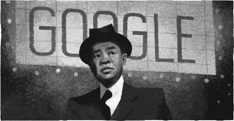 Google ジェームズ・ウォン・ハウ生誕118周年記念ロゴに!