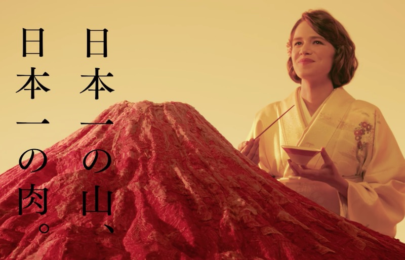 宮崎牛赤富士 The red Mt Fuji made of Miyazaki Wagyu