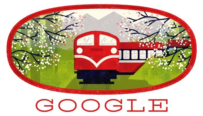 Google 台湾の阿里山森林鉄路を称えたDoodleに!