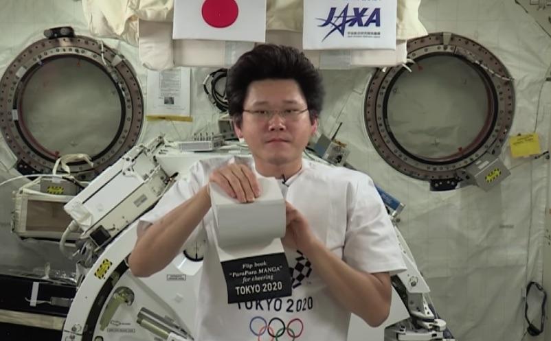 宇宙から東京2020エール