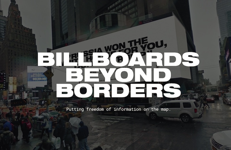 Billboards Beyond Borders