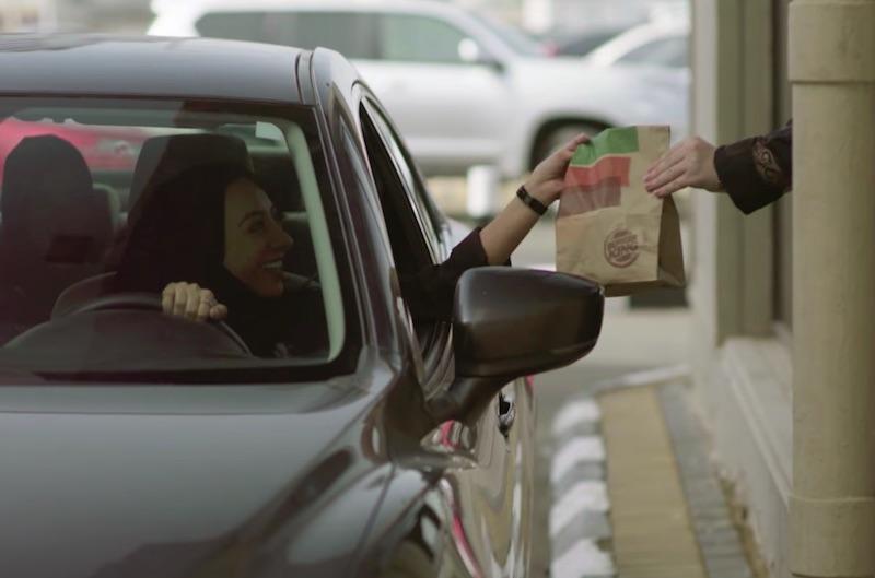 Burger King Saudi Arabia | WhoppHER