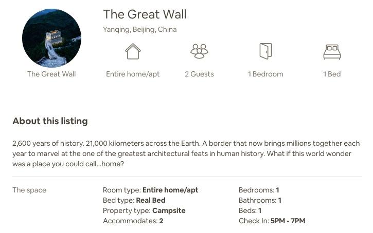 Night AtThe Great Wall