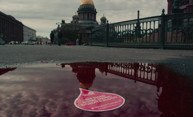 Fond Donorov_Bloody Puddles