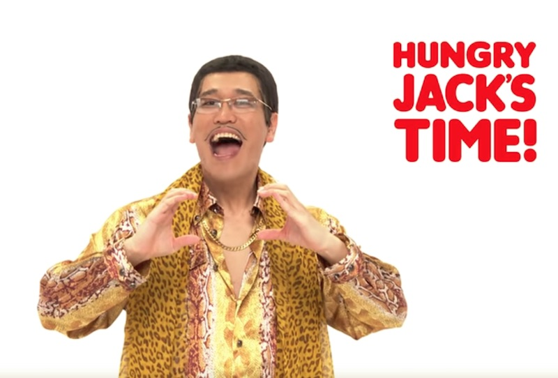 PIKOTARO - Summer-BBQ-Pineapple-Whopper at Hungry Jack's