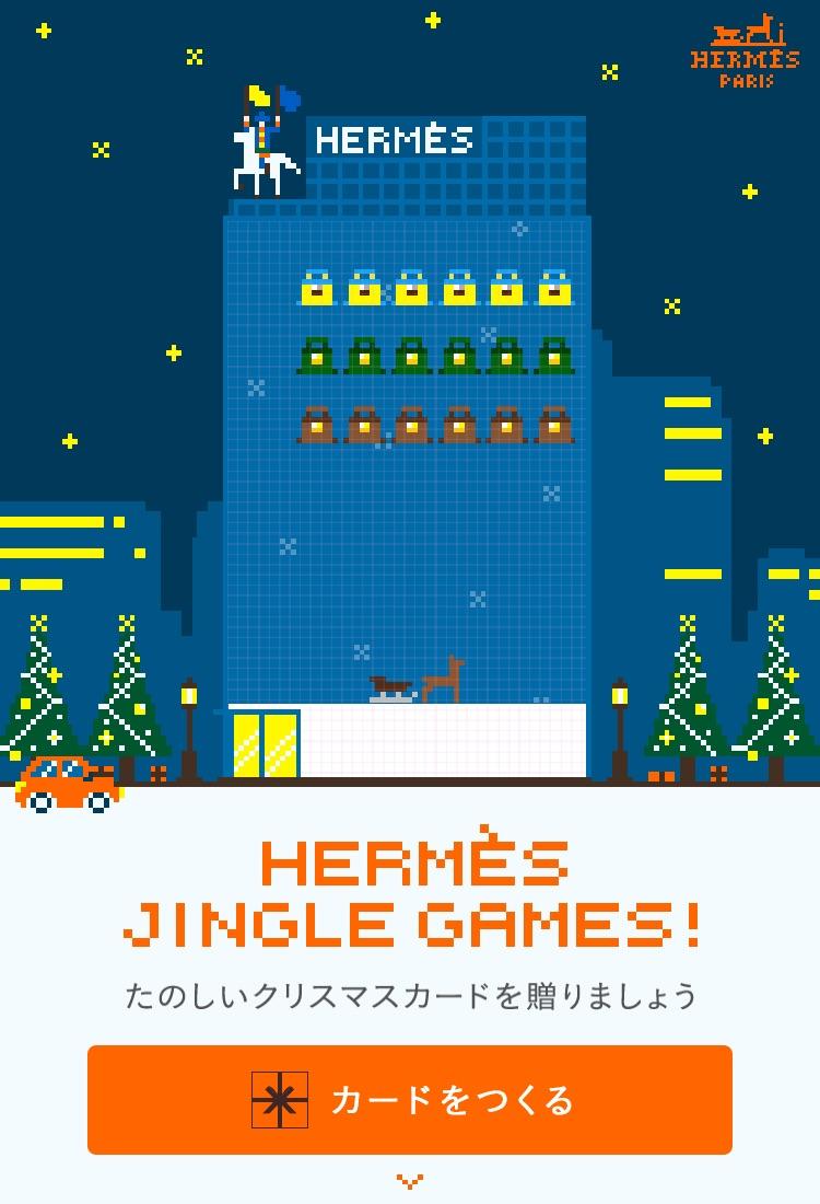 HERMÈS JINGLE GAMES!
