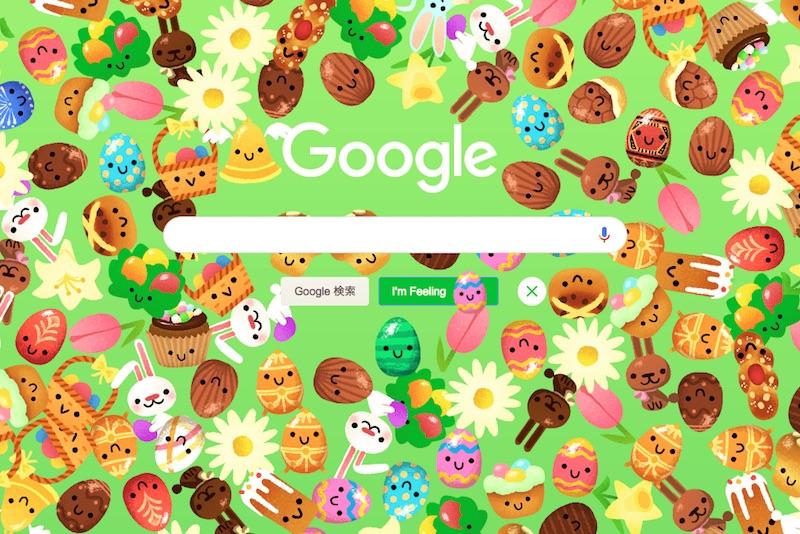 Google イースター