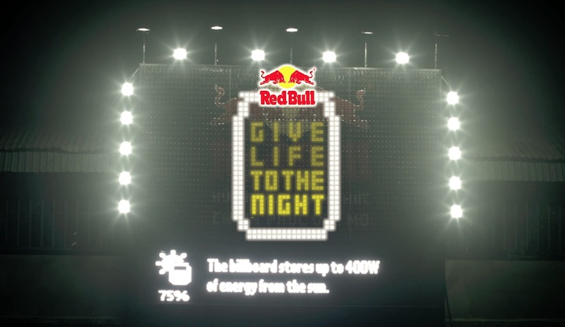VMLY&R x Red Bull - Give Light to the Night