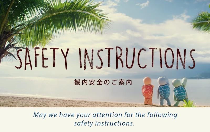 ハワイ路線安全ビデオ
