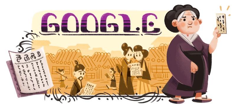 Google 女性民権家の楠瀬喜多生誕183周年記念ロゴに!
