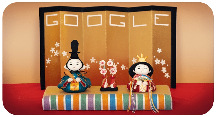 Google 2020年ひな祭りロゴに!