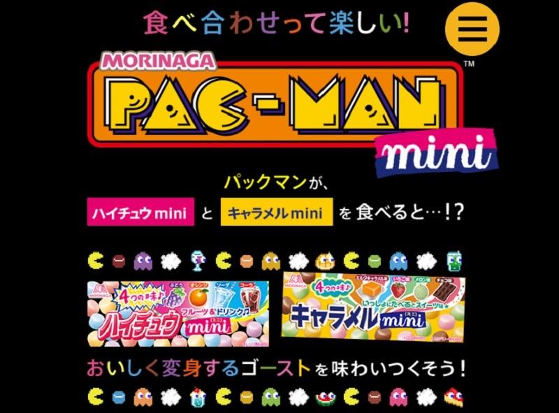 ハイチュウミニ&キャラメルミニ | PAC-MAN MINI