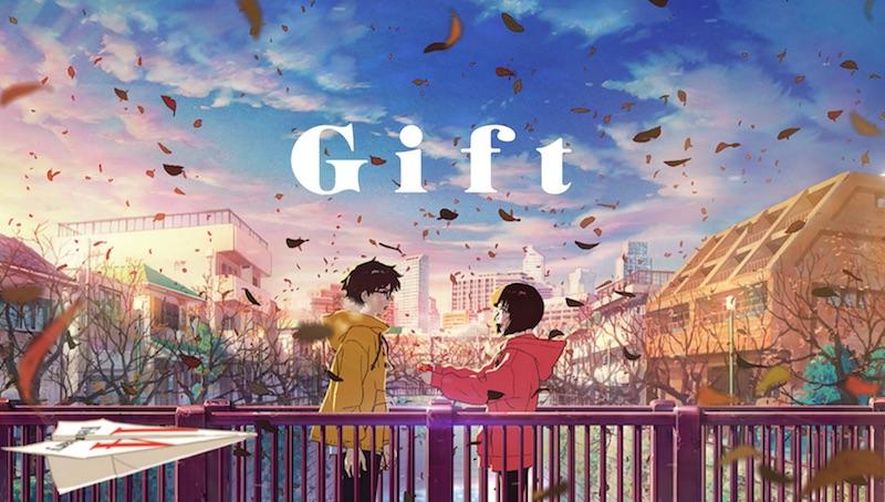 ロッテ ガーナ バレンタイン「ガーナ Gift篇」