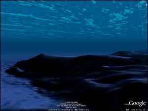 Google Earth 5.0で海へ潜れ!