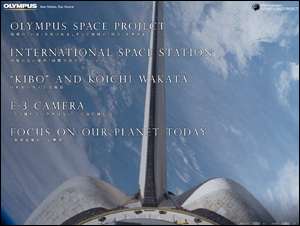 OLYMPUS SPACE PROJECT