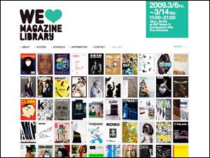 WE LOVE MAGAZINE LIBRARY