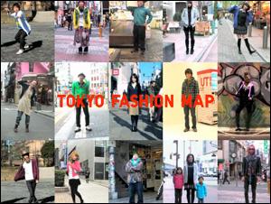 UNIQLO PARKA STYLE 1000   TOKYO FASHION MAP