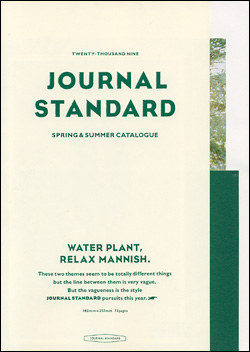 WATER PLANT, RELAX MANNISH. | JOURNAL STANDARD S/S CATALOGUE