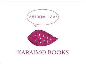 KARAIMO BOOKS