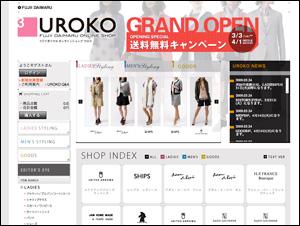 UROKO | フジイダイマル オンラインショップ