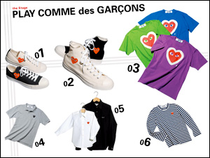 サクPLAY COMME des GARÇONS