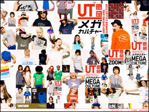 UT ZOOM ! | UNIQLO