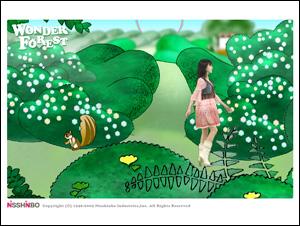 NISSINBO -WONDER FOREST-
