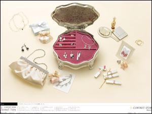 COFFRET D'OR Jewel Box | カネボウ コフレドール