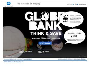 GLOBE BANK | コニカミノルタ