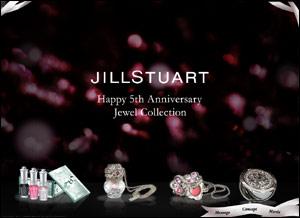 Jill Stuart Beauty