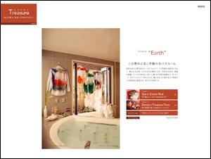 毎日の暮らしを楽しむWebマガジン Treasure | presented by TOTO