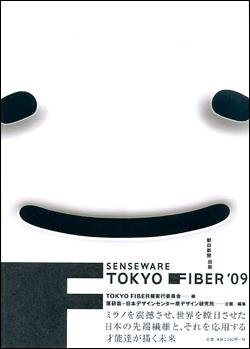 SENSEWARE TOKYO FIBER '09