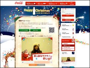 Coca-Cola(コカ・コーラ)| Coca-Cola Happy Contents