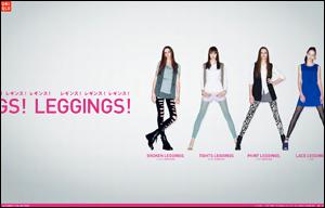 LEGGINGS! LEGGINGS! LEGGINGS! -UNIQLO-