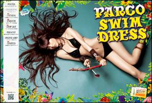 PARCO SWIM DRESS :: パルコスイムドレス