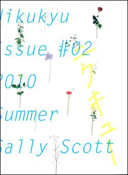 Nikukyu Issue #02 2010 Summer by Sally Scott